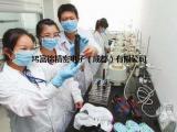 成都化学品检测中心