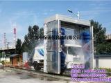 全自动垃圾车清洁车、垃圾车清洁车、中保12年(图)