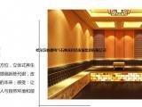 豪华完美生活汗蒸房安装设计2018年韩都汗蒸主推款韩式汗蒸房
