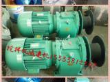 郑州鑫宇JS750/1000/1500搅拌机减速机齿轮等配件
