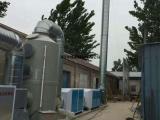 批发油烟空气净化器uv光氧催化废气处理环保设备