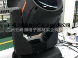 350W纯光束灯棱镜王光束电脑灯专业婚庆演出设备