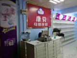 惠州厂家精品制造钛合金展柜 安装包送的