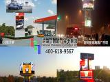高铁旋转屏/LED魔方柱/户外LED广告屏/洪海制造