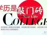 学历改革背后的秘密-南京仁信教育