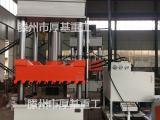 供应Y32-500T热锻液压机 SMC玻璃钢模压