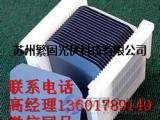 硅片回收|电池片回收|太阳能组件回收|碎电池片回收|硅料回收