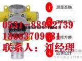 六氟化硫浓度报警器