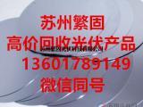 硅片回收公司|硅片回收|苏州繁固多晶硅片回收