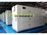 化工厂废气治理设备化工厂废气处理设备