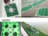 供应人工浮岛,水生植物浮岛,承接生态浮岛制作安装