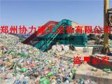 国标油缸废纸壳打包机协力大型200吨压力液压废纸打包机