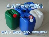 慧宇25升堆码化工塑料桶25公斤腐蚀塑料桶3米跌落不破损