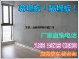 江苏南京外墙干挂防火板幕墙水泥纤维板厂家热线!