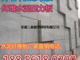 贵州贵阳吊顶板屋面板,纤维水泥压力板厂家!