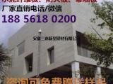 安徽安庆外墙幕墙防火板高强水泥纤维板厂家!
