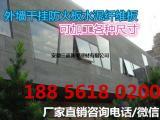 江苏苏州高密度水泥纤维板内墙外墙隔墙板生产厂家!
