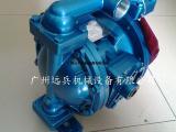 斯凯力skylink气动隔膜泵