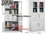 铁皮柜层数可定制厂家固彩gc-08财务室专用文件柜