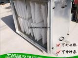 兴宜初效活性碳过滤箱新风中效过滤袋可更换抽屉式空气过滤