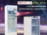 博科自产单开门医用冷藏箱BYC-160火热畅销