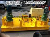 WGJ-250冷弯拱机主要参数及工作原理