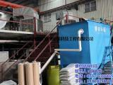 废水处理设备、睿创环保、废水处理设备价格