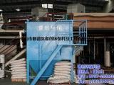 废水处理设备,睿创环保,废水处理设备供应