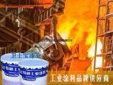 有机硅耐高温漆工业防腐涂料厂家直销