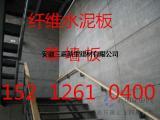 杭州2公分,2.5公分纤维水泥板做幕墙板?