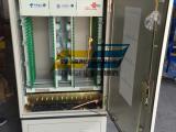 288芯三网合一光缆交代箱也许尺寸厂家报价