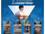朝鮮語翻譯,深圳比藍翻譯政府認證機構