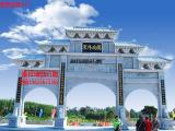 大门式牌楼/牌坊式大门的设计说明/鱼台县特色门牌楼