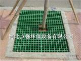 树篦子网格板玻璃钢格栅-临漳格栅厂家【点强】