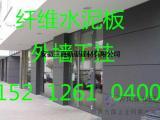 鹤壁防火板loft钢结构楼层板高强水泥纤维板生产厂家!