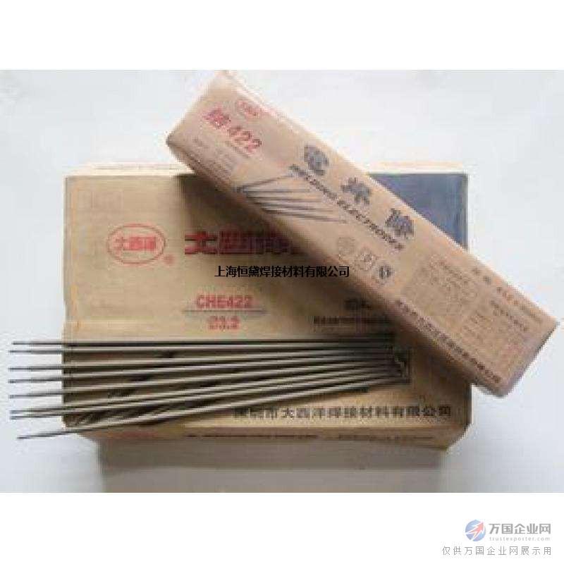 大西洋CHR337耐磨堆焊焊条 D337电焊条