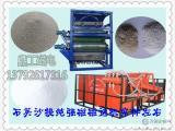 钾长石磁选机钾长石提纯磁选设备