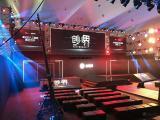 上海会务会议场地布置公司