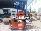 200公斤蒸汽发生器