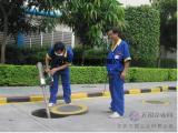 武汉下水道污水处理,化粪池清淤
