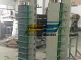 144芯OMDF光纤总配线架使用方式方法