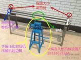 1米保温卷圆机又叫1.1米铁皮卷圆机又叫1.3米五轮卷圆机