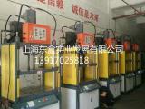 快速滑台式液压机厂家|手机中板液压机|液压机品质保证