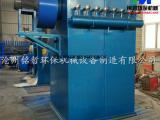 除尘器 单机袋式除尘设备 木工车间除尘器 家具厂除尘环保设备