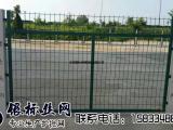 防护栅栏招标——防护栅栏