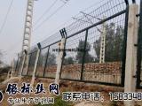 安全防护栅栏,安全防护栅栏厂家