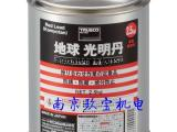 日本TRUSCO地球光明丹KM-045玖宝直销
