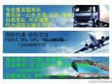 青岛港优势货代 NVOCC资质日韩 印巴 非洲美加欧洲东南亚