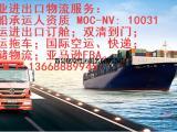 强烈推荐货代青岛港优势NVOCC 安全靠谱 服务好 仓位保