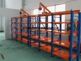 江夏大型货架厂,隆祥货架专业定做批发仓储货架、模具货架等